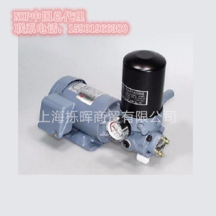 NOP油泵TOP-2MY400-208HBMPVB日本NOP油泵官方授权厂家品质保障特价直销欢迎致电