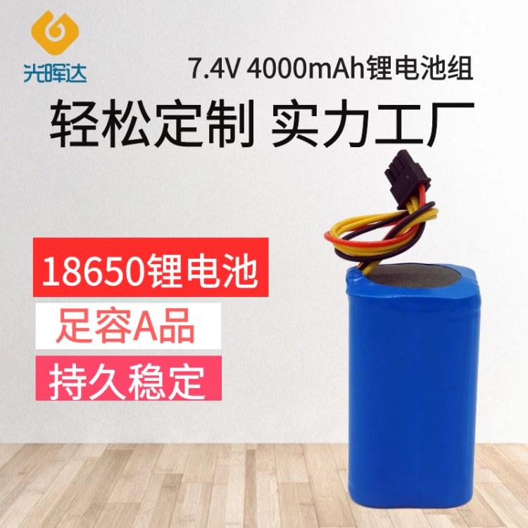 厂家批发2000mah 18650锂电池并联加保护板14.8V电动工具 电动玩具车电池组定制 光晖达
