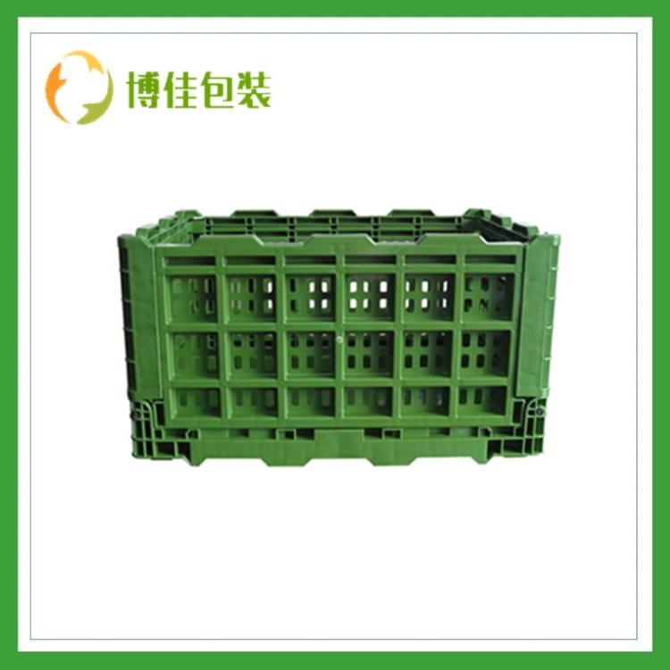偃师塑料折叠收纳筐 尺寸 周转筐