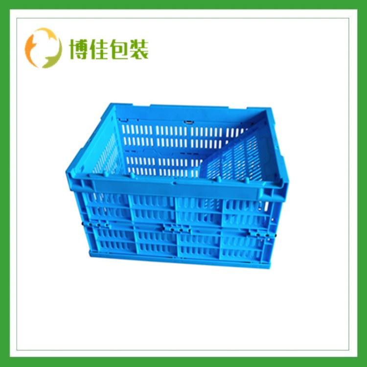 河南省塑料折叠收纳筐 尺寸 周转筐