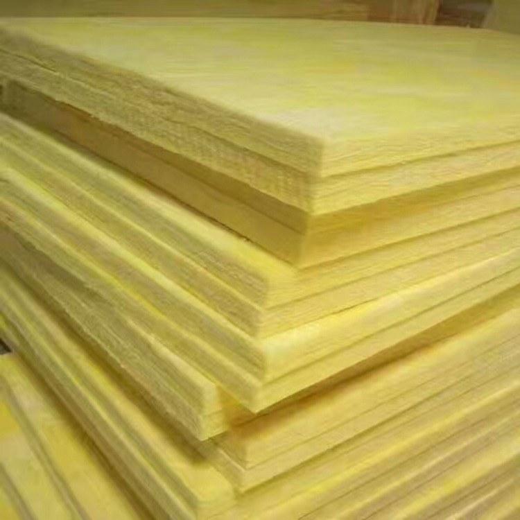 河北铝箔离心超细玻璃棉板 隔音玻璃棉保温板 恒富保温材料厂家现货直销