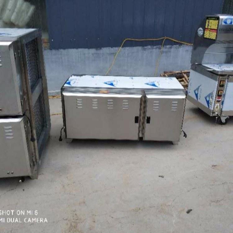 科尼油烟净化器 1万风量不锈钢低空排放净化器 油雾分离 除烟去味 环保包过 厂家直销