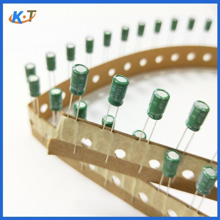 KT凯特电容适用于显示器电源 6.3v/10v/16v/25v/35v/50v/63v 高频电解电容