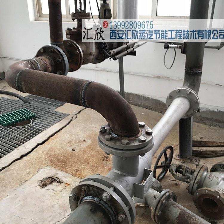 喷射式混合加热器 汽水混合加热器 喷射式液化器 热效率高 噪音小