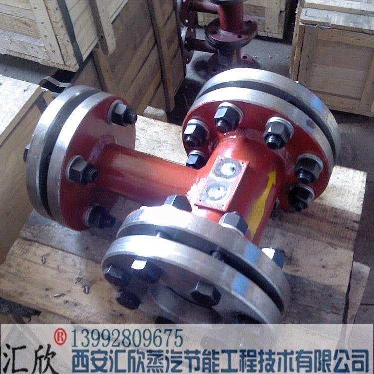 两相流液位自调节器 汽液两相流自动调节器 疏水器 寿命长 可靠性高