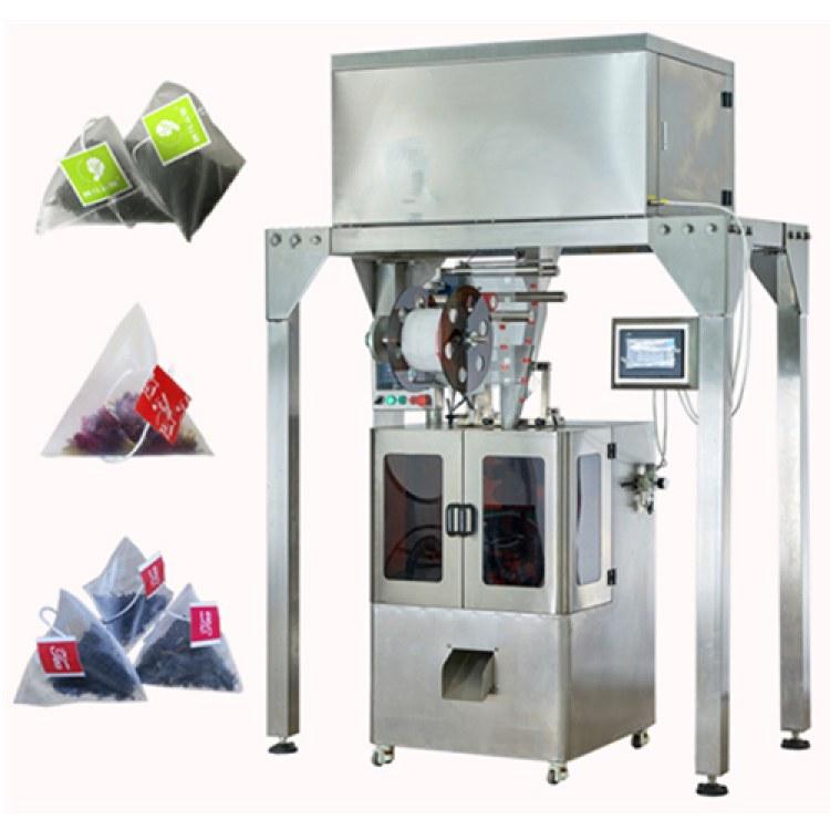 全自动定量茶叶包装机 自动称重茶叶包装机 厂家直销