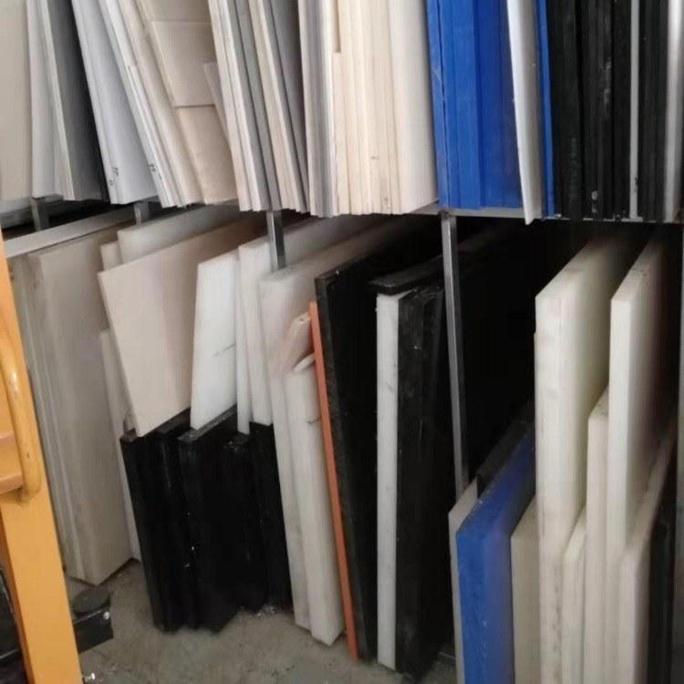 旺新尼龙板定制,厂家直销黑色MC尼龙防滑板,专业制定U型油槽设备垫板