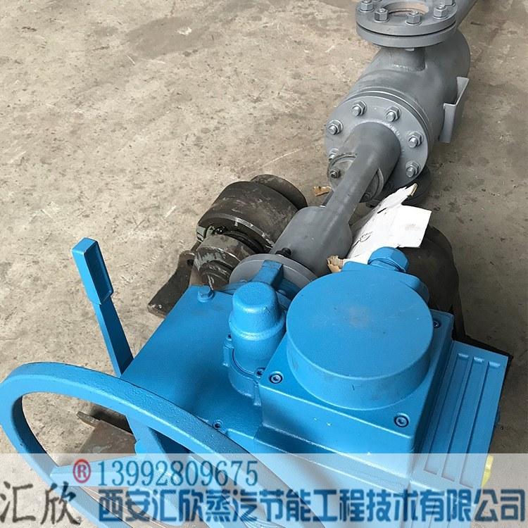 可调喷嘴喷射器 专利产品 操作弹性大  热效率高