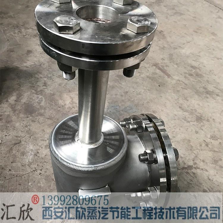 集水坑蒸汽喷射器 喷射器