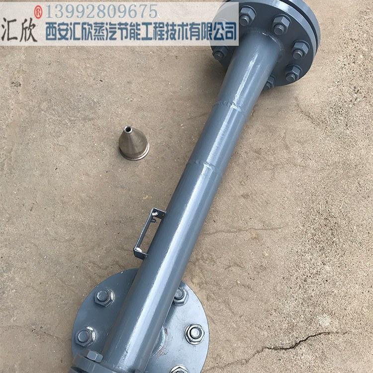 汇欣蒸汽喷射器蒸汽喷射热泵厂家直销质量可靠!