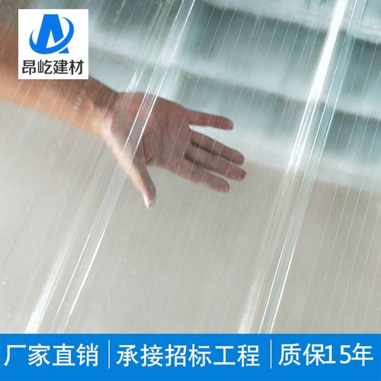 供应采光瓦 透明采光瓦 FRP树脂瓦厂家 大量批发