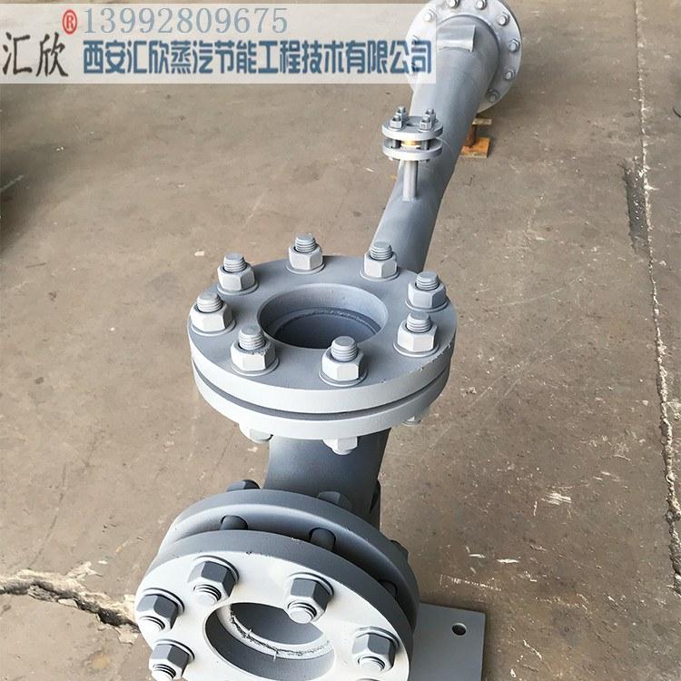 西安蒸汽喷射器厂家