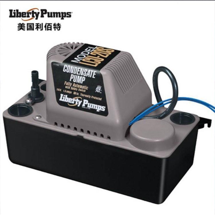 美国利佰特污水提升器   LCU220冷凝水提升泵价格   空调排水器
