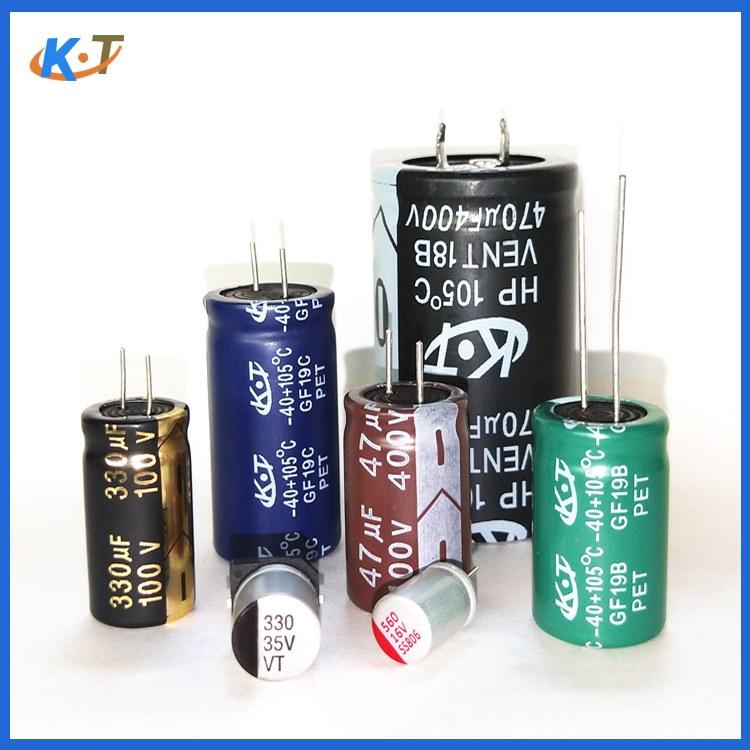 KT凯特电容 开关电源用LOWESR 220uf/25v 8*12  高频电解电容生产厂家