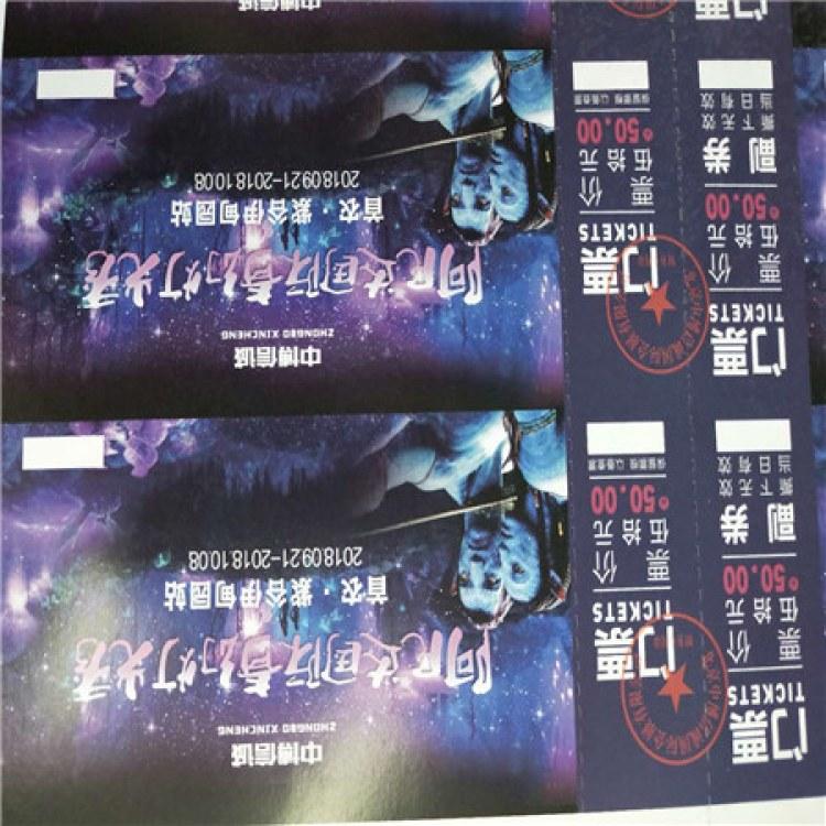可变二维码标签 电影票二维码一物一码管理货物更清晰