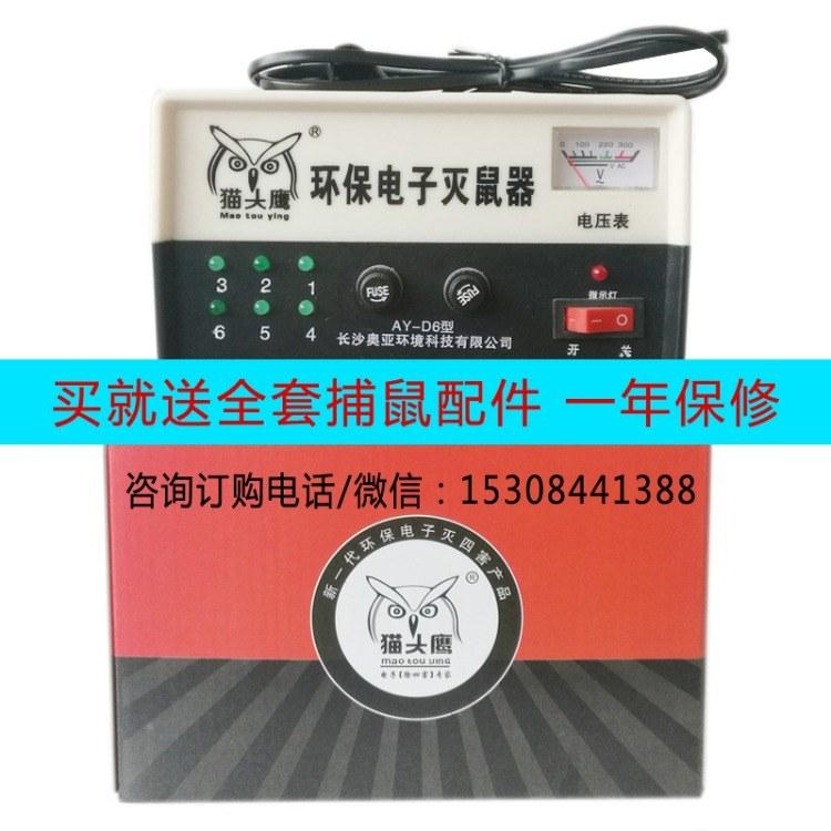 使用简单的自制捕鼠器,捕鼠器连续老鼠笼批发,家用电子灭鼠器