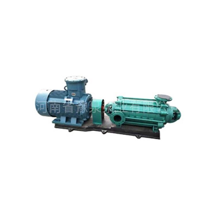 河南水泵厂 耐磨多级离心泵生产厂家 价格好