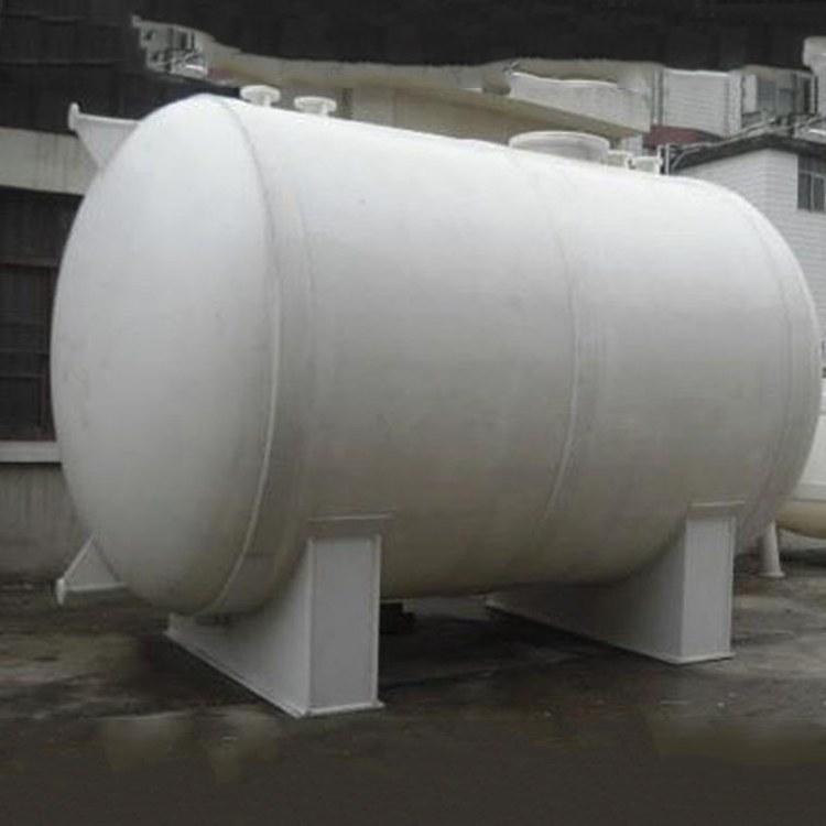 长期供应万州塑料储罐 双氧水塑料储罐