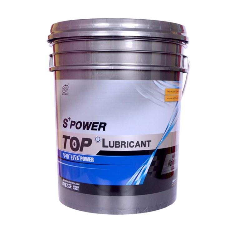 华业飞天32#增压泵油 机械增压泵油 工业润滑油