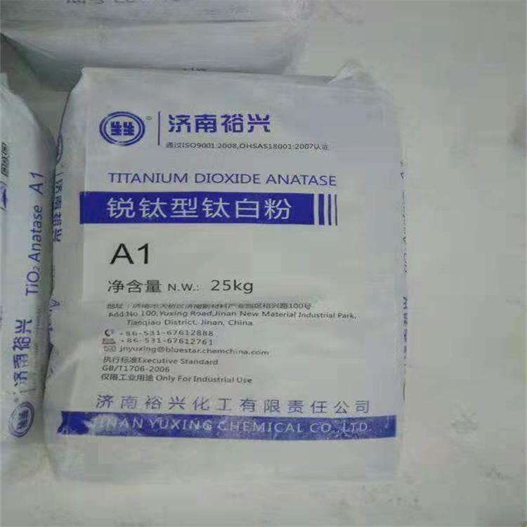 锐钛型钛白粉A1 涂料专用通用级钛白粉直销