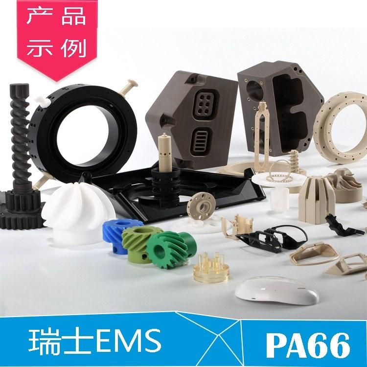 瑞士EMSPA66 EBGM-30 HX 塑料现货