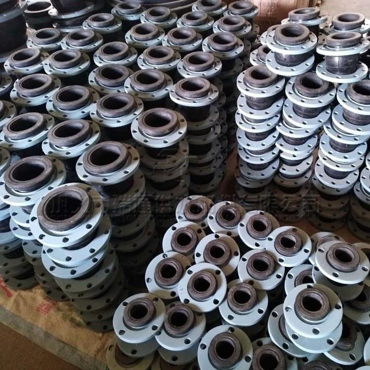供应不锈钢法兰橡胶接头 316L耐酸碱橡胶接头 衬四氟橡胶接头