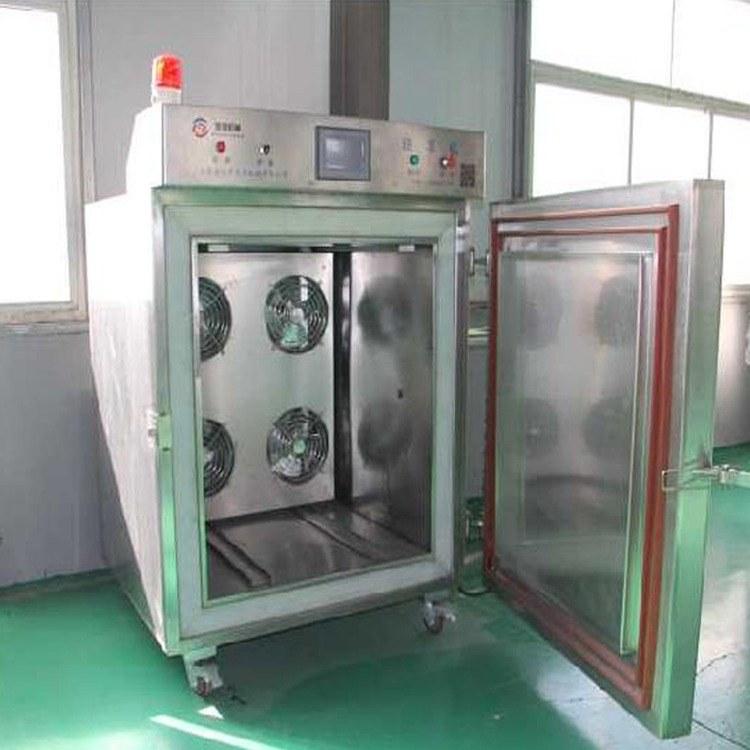 液氮速冻柜 10盘 20盘海鲜水产柜式速冻机厂家现货 惠鼎机械