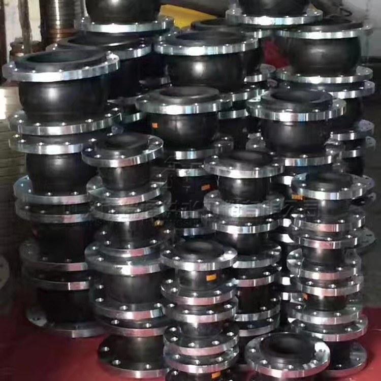 厂家直销橡胶柔性管接头 橡胶减震器 各种材质和压力