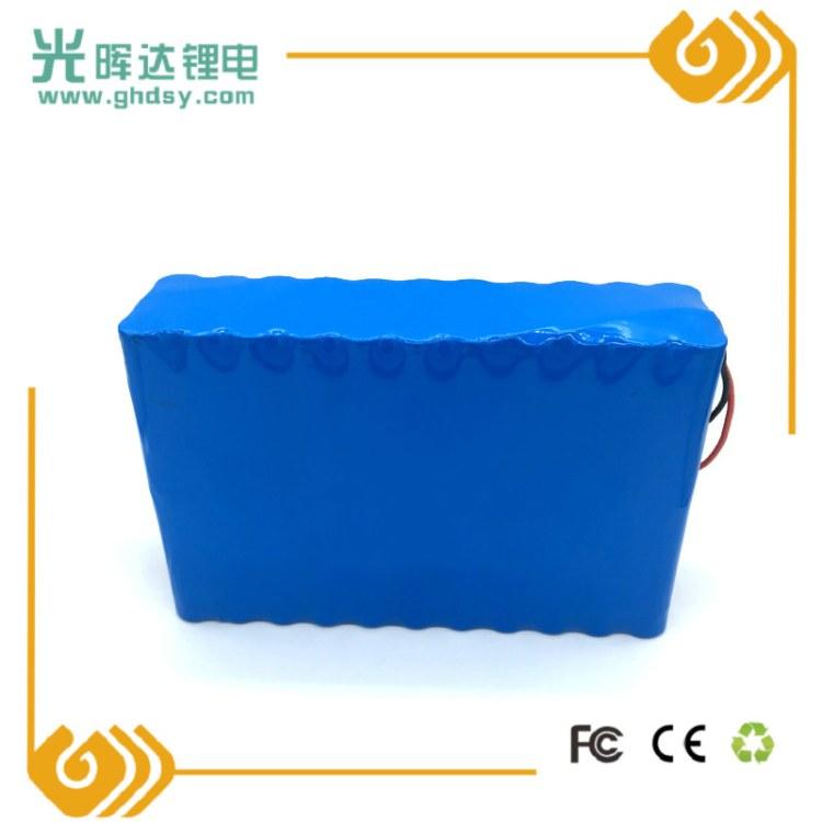 生产11.1V 18650锂电池串联并联44Ah电池组加保护板 吸尘器 医疗设备电池定制 光晖达厂家