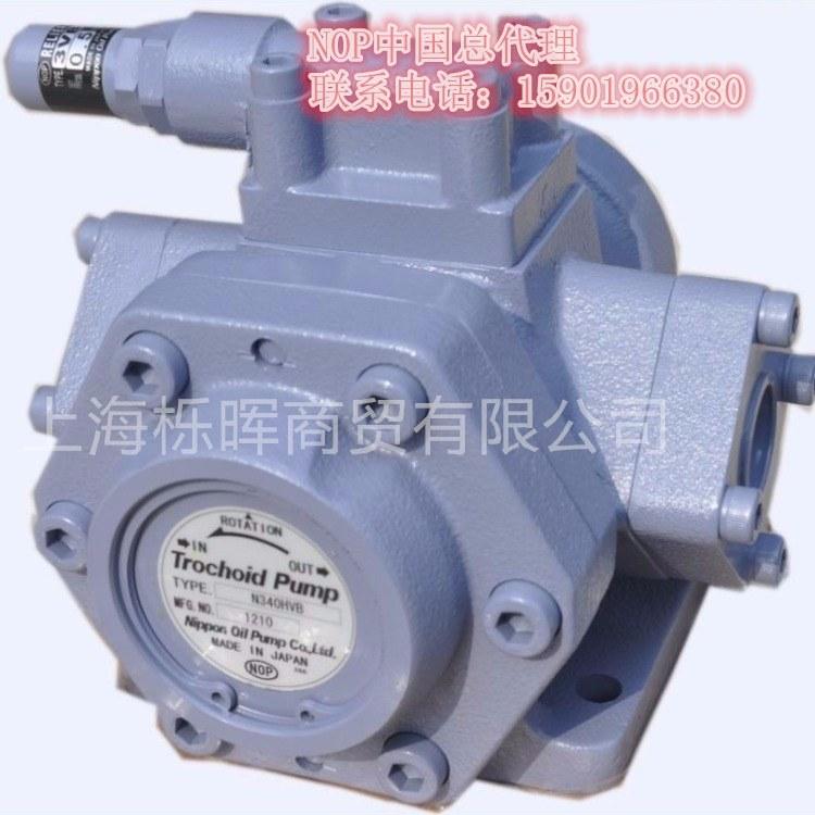NOP油泵TOP-N320HVB 日本NOP油泵原装进口品质保障特价直销 欢迎选购