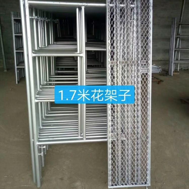 厂家直销建筑配件移动脚手架 48号钢脚手架质量保证
