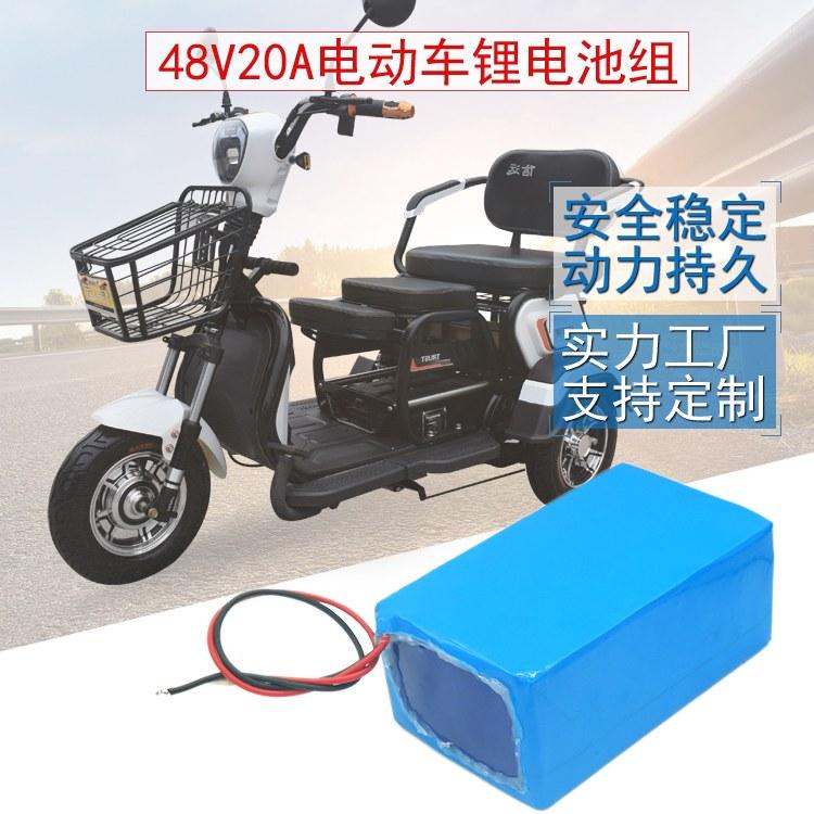 光晖达厂家加工生产大容量电动滑板车电池20a 48V电动自行车锂电池组定制