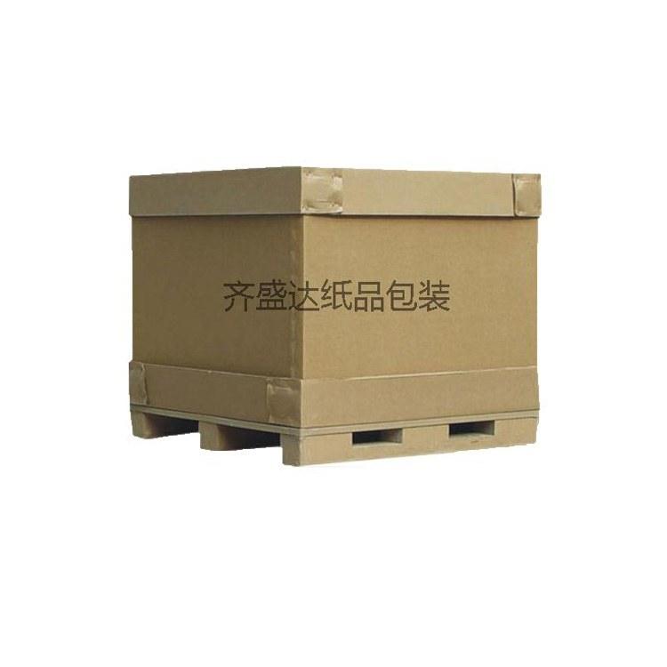 纸箱厂家包装纸箱重型纸箱一件代发价格低
