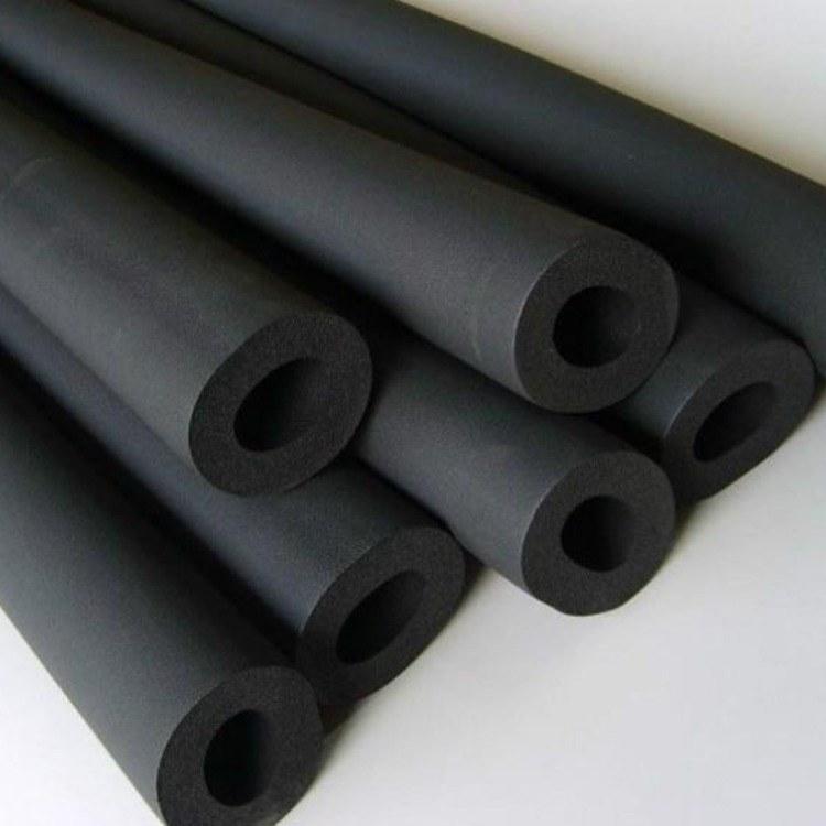 橡塑保温管B1级 空调水管橡塑海绵管套