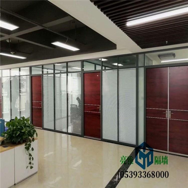临沂活动隔墙 亮雅装饰 长期供应 办公室玻璃隔断 写字楼隔断  品质之选