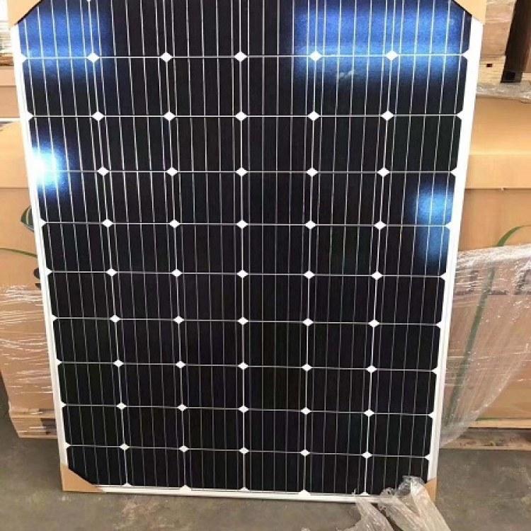 全新天合单晶295瓦太阳能电池板发电板光伏板组件 可充24V蓄电池