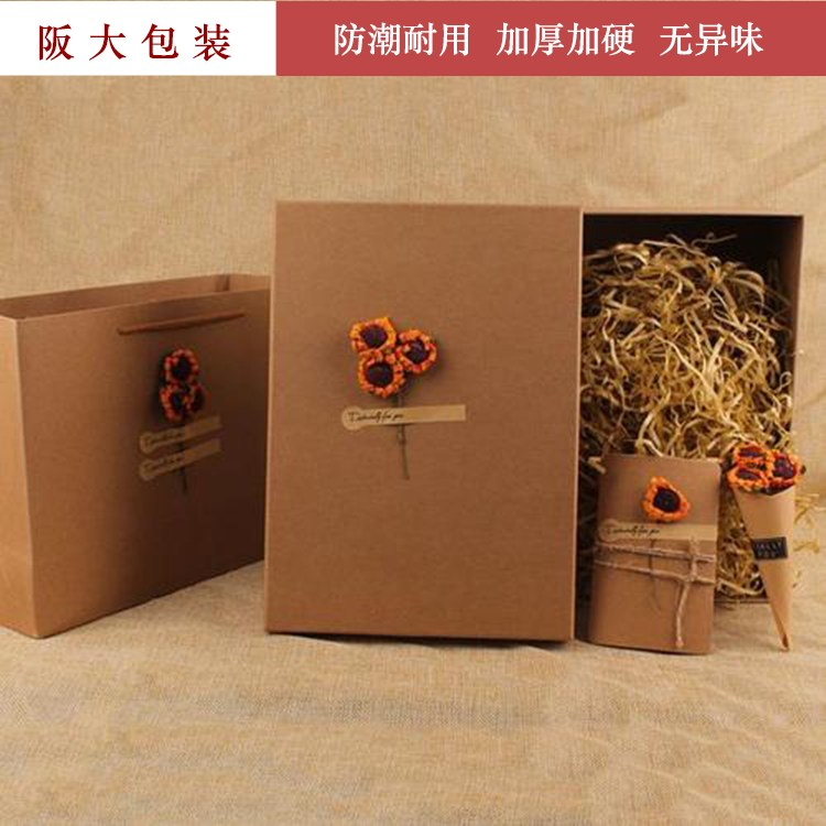 阪大包装礼品盒精美韩版简约创意礼盒包装盒上海印刷厂