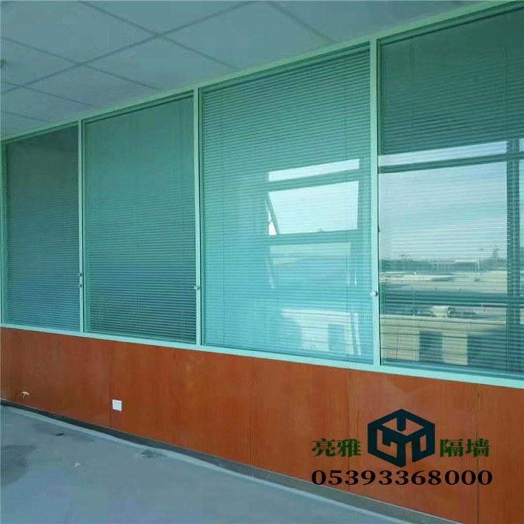 亮雅装饰 长期供应临沂活动隔墙  品质之选 办公室玻璃隔断