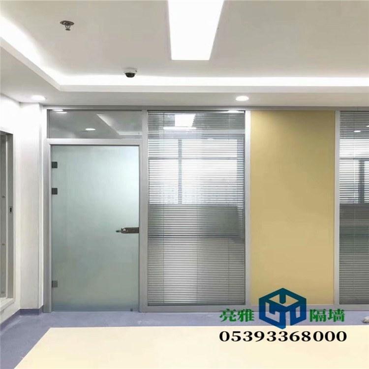 写字楼隔断 亮雅装饰 长期供应 活动隔墙 办公室玻璃隔断 专业定制