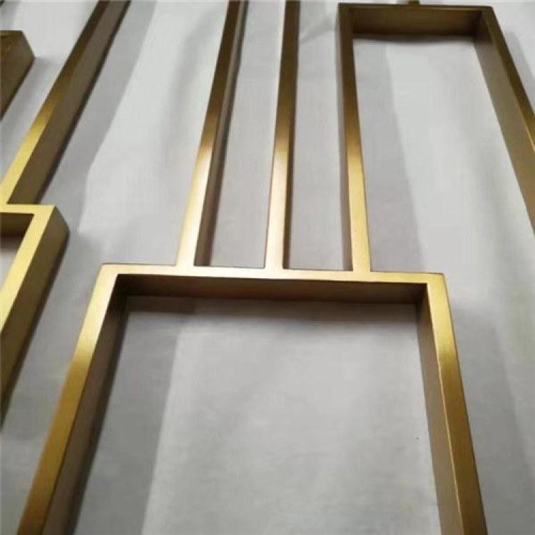 不锈钢屏风隔断-现代简约客厅-玫瑰金镂空玄关-金属屏风