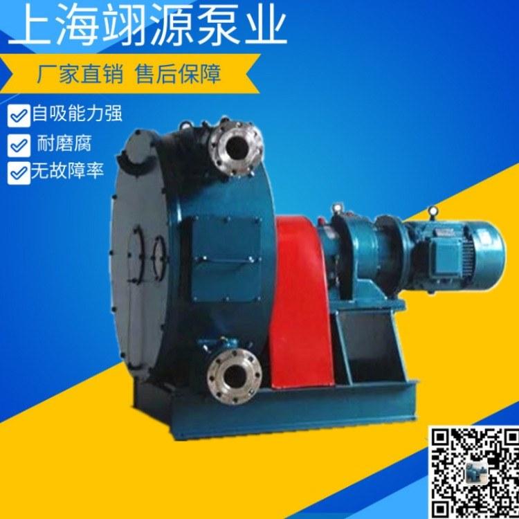 上海工业软管泵 输送牛粪软管泵 排污自吸挤压泵 无泄漏自清理