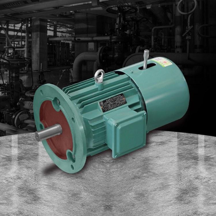 江苏高科 电磁制动电机 厂家直销 YEJ2-80M1-4 0.55kw 电磁制动三相异步电动机