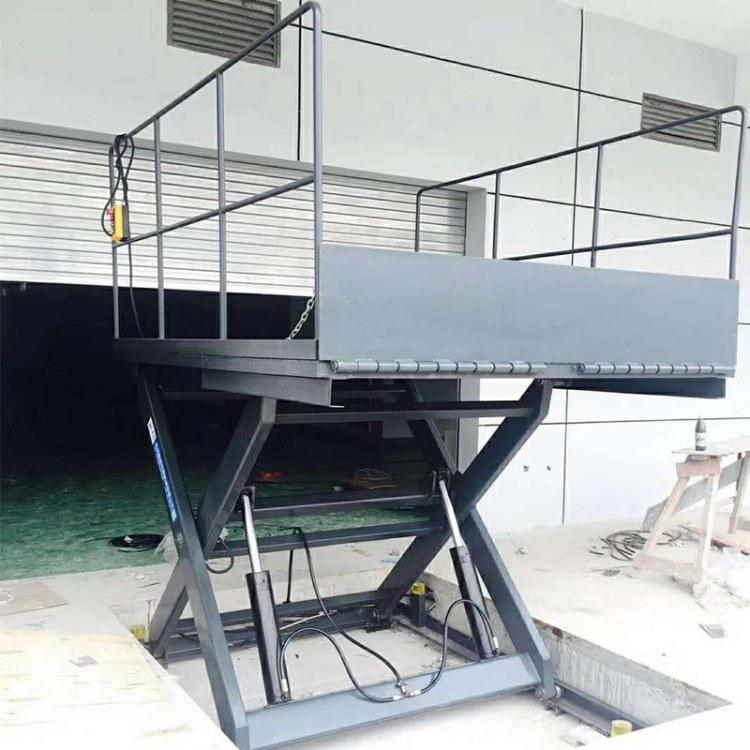 厂家直销固定剪叉式升降平台 小型电动液压载货剪叉式升降机