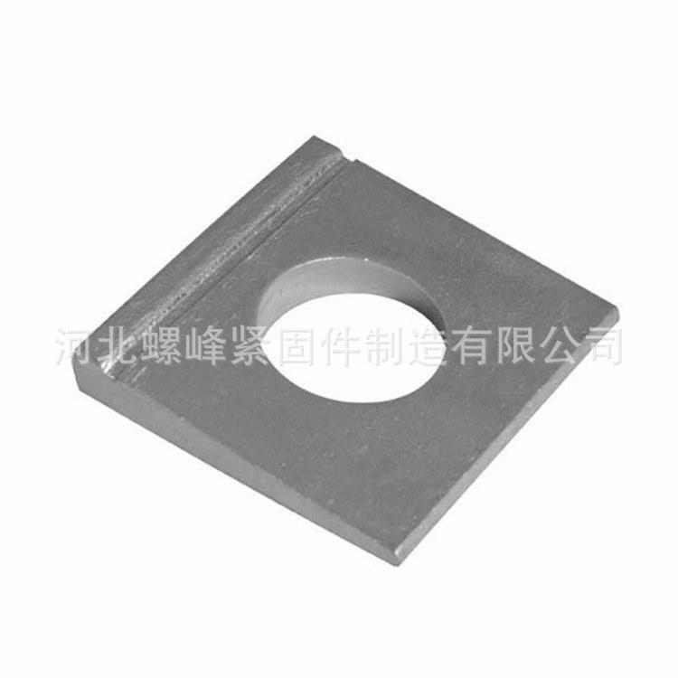 镀锌方垫 订做槽钢用方斜垫圈 定做各种异型    方斜铁垫块