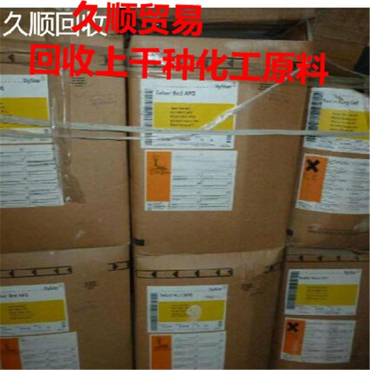 上海化工回收回收