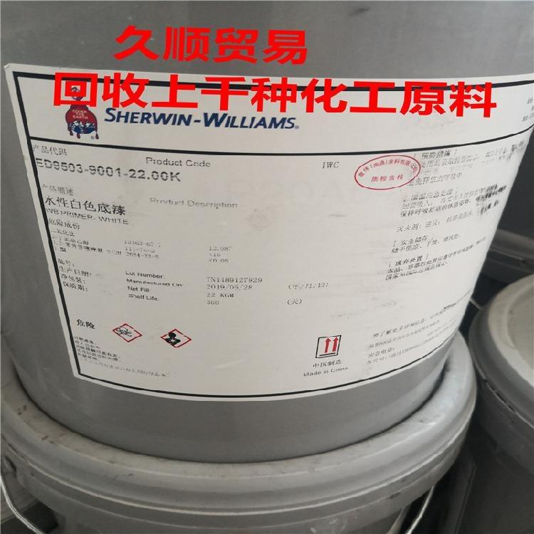 回收增溶剂