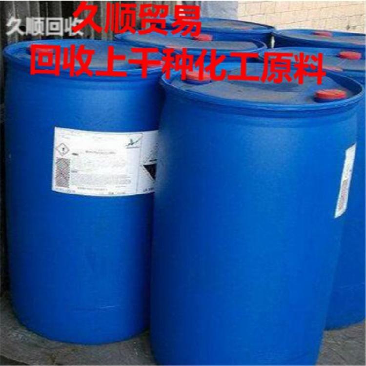 季戊四醇回收