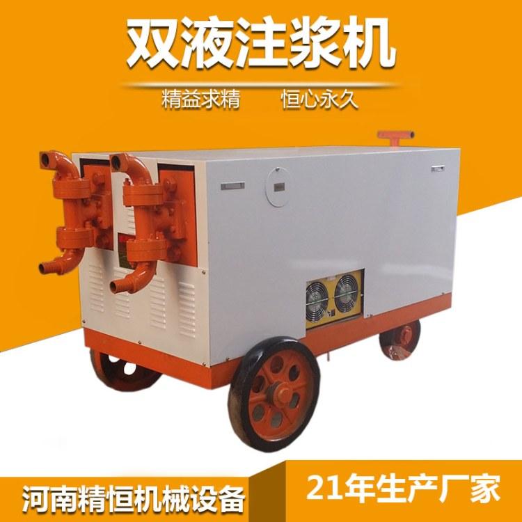 双液液压注浆机 柱塞双缸注浆机 精恒ZJB-6灌浆机专卖