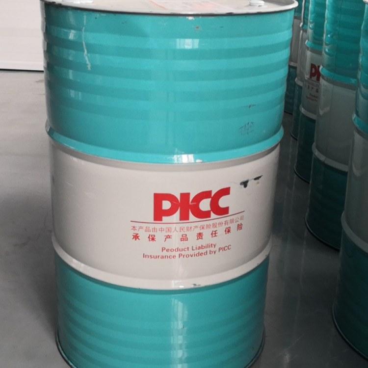 氨制冷压缩机螺杆机专用冷冻机油 中冷46#冷冻机油