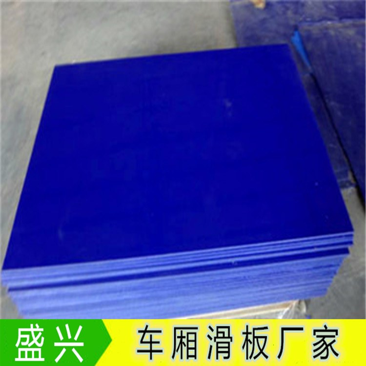 厂家直销聚乙烯塑料板材自卸卡车车厢内衬板定制推土机聚乙烯衬板
